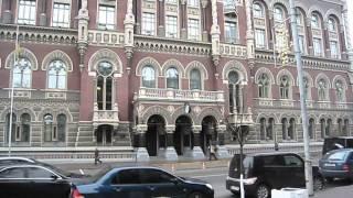 видео Горячая линия НБУ - телефон Национального банка Украины