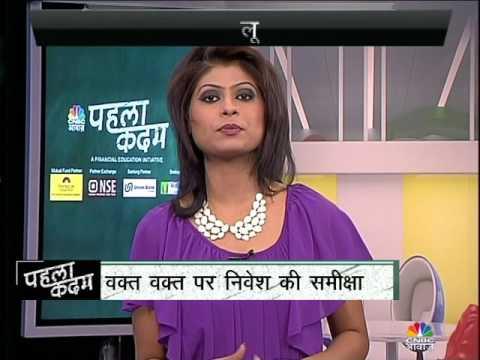 Pehla Kadam | Episode 19 | Exchange traded funds