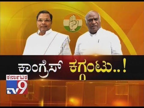 `Congress Kaggantu`: Mallikarjuna Kharge Unhappy On Siddaramaiah Over Candidates Selection