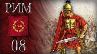 Пуническая война [Europa Universalis IV] РИМ (Мод Imperium Universalis) №8