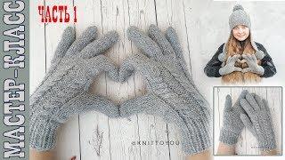 Перчатки спицами с анатомическим пальцем // Мастер класс // индийский клин на двух спицах