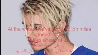 DJ Snake ft Justin Bieber Let Me Love You ترجمة