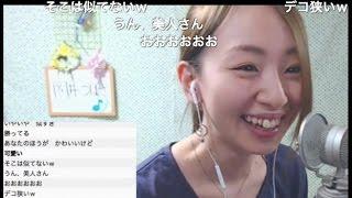 2017年2月22日 岡井つばさ ニコ生 西尾由佳理アナに似てるらしい 西尾由佳理 動画 28