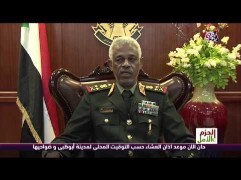 #علوم_الدار- تطورات عسكرية كبيرة في اليمن .. #الحزم_والأمل 22-12-2015