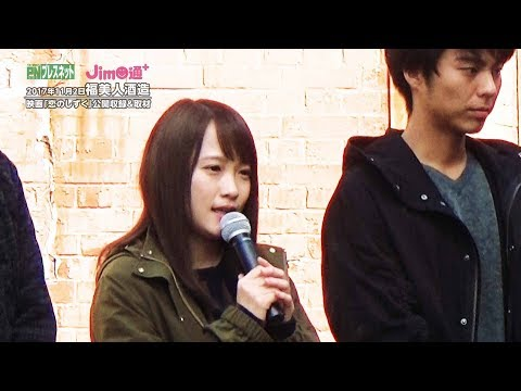 東広島市や広島市を舞台とした映画「恋のしずく」の撮影が進んでいる。11月2日に、同市西条町の福美人酒造で、メディア向けの公開収録が行わ...