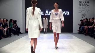 BFW SS 15 Show Highlights / Day 2 Thumbnail