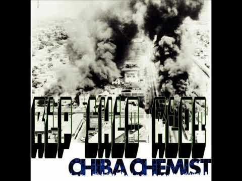 Chiba Chemist - Rip Shit Riot [full lp]