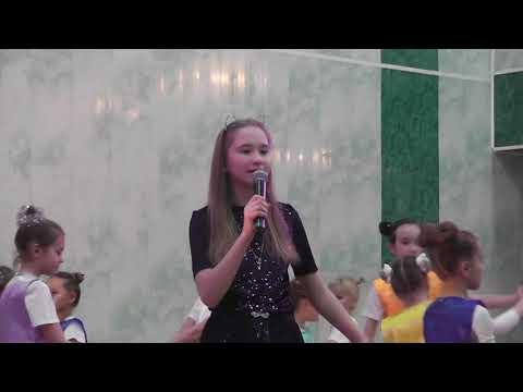 ДДТ г. Семилуки, Новый год 2019, Варенникова Карина
