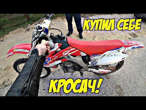 Как называется горный мотоцикл