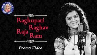 Raghupati Raghav Raja Ram Promo | Palak Muchhals Ram Dhun | Popular Devotional Song