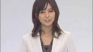 加藤夏希ちゃんがイメージガールをしているエクシオジャパンの求人案内...