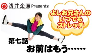 CAST:我妻三輪子 ファッション雑誌「ニコラ」専属モデル後は女優として映画「さよなら歌舞伎町」「俺たちに明日はないッス」「恋に至る病」...