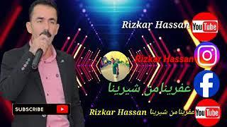 اغاني احمد علي عفرين ابو بيرم