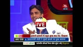 Special Report: Will Kerjiwal Allow Kumar Vishwas To Be AAP Rajya Sabha MP
