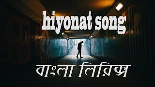Plz subscribe this channel tnx song : xiyonat artist ummon guruhi disclaimer:- ========= is the based on lyrical music. uploaded all conte...