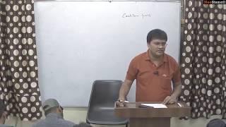 Public Administration   Test Discussion   Demo Video   UPSC   NeoStencil