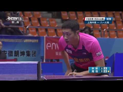 2016 China Table Tennis Super League SEMI-FINAL: XU Xin Vs ZHOU Kai
