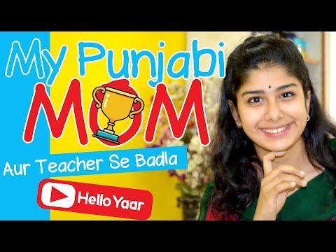 My Punjabi Mom