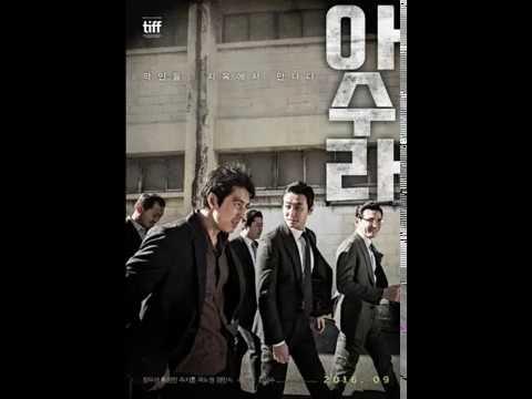 Asura: The City Of Madness ( 아수라) Soundtrack Movie / 아수라  OST Movie