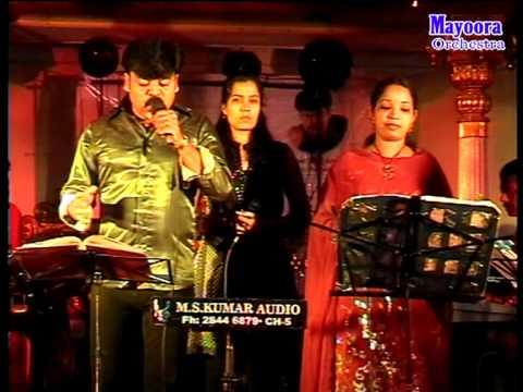 Kaadhal Maharani