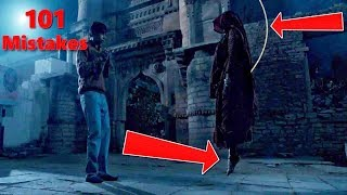 [EWW] STREE FULL MOVIE 2018 (101) MISTAKES | STREE FULL MOVIE 2018 FUNNY MISTAKES SHRADDHA KAPOOR
