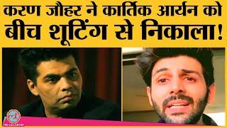 Kartik Aaryan को Dostana 2 से निकालने के बाद Karan Johar ने दोबारा साथ काम ना करने की कसम खाई
