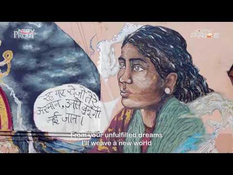 Colour My City: Artist Shilo Shiv Suleman & Agostino Iacurci's Colourful Motifs (Episode 6)
