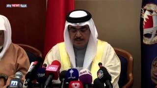 المنامة: إيران حاولت جر البحرين لحرب أهلية