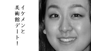 浅田真央さんの熱愛中の彼氏はイケメンフランス人? 【チャンネル登録】...