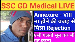 Ssc Gd Medical Live; ssc gd medical date 2019, ssc gd medical, ssc gd medical date, ssc gd medical t