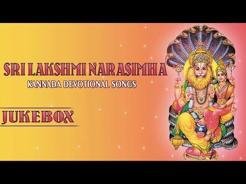 Sri Lakshmi Narasimha | Vidyabhushana | Kannada Devotional Songs | Lakshmi Narasimha Swamy Songs