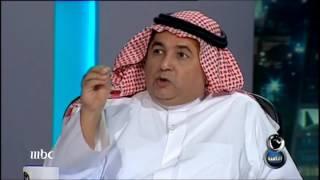 وزيرا المالية والخدمة المدنية يتحدثان عن القرارات الجديدة.. غداً - صحيفة خبر الجوف