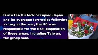 Taiwan Part 0f US Since WWII