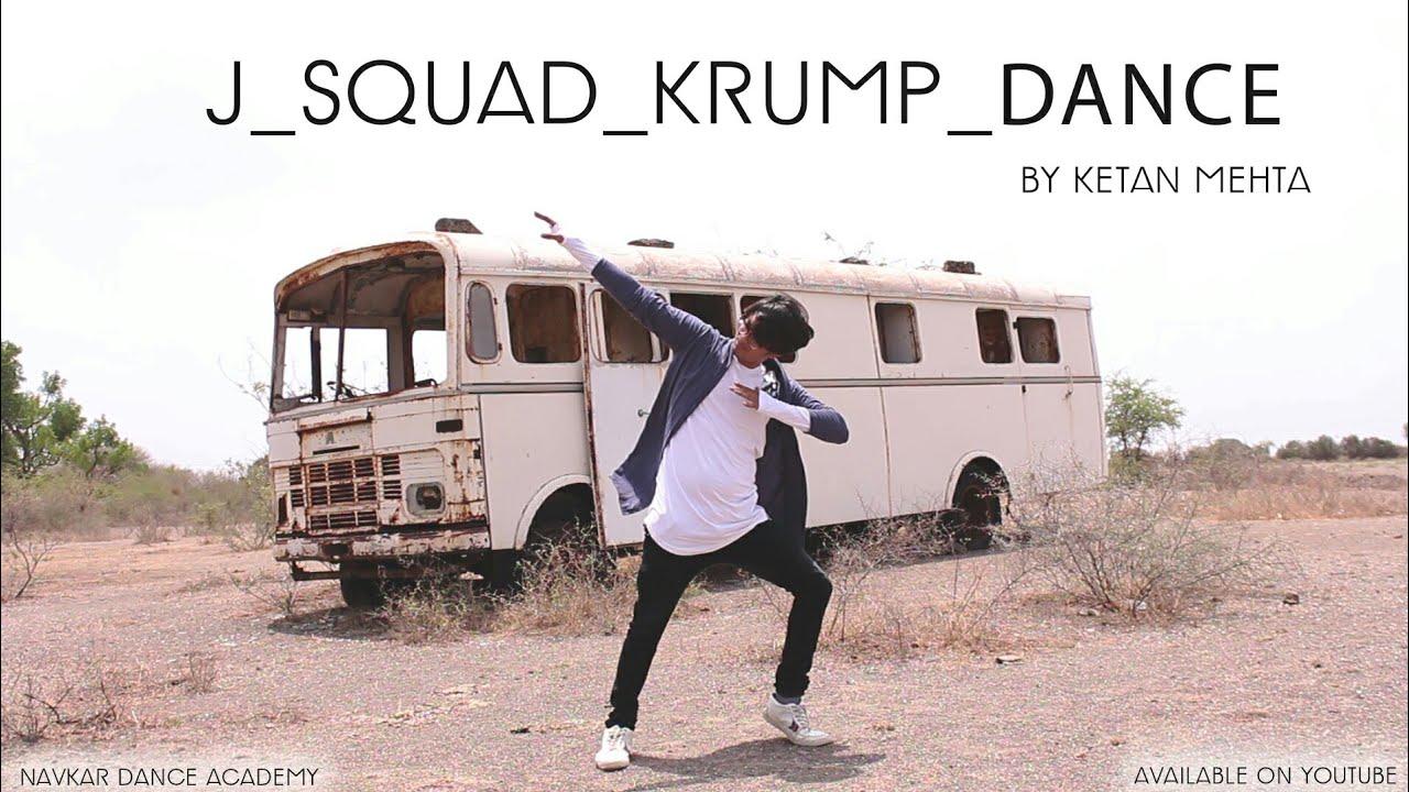 J squad super buck download
