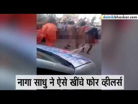 Naga Sadhu Pulls Car at Simhastha Kumbh Mela Ujjain