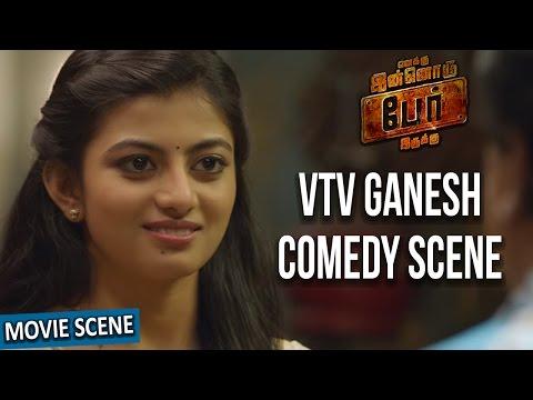Enakku Innoru Per Irukku - VTV Ganesh Comedy Scene | G. V. Prakash Kumar | Anandhi