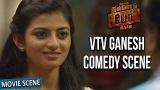 Enakku Innoru Per Irukku Vtv Ganesh Comedy Scene  G. V. Prakash Kumar  Anandhi