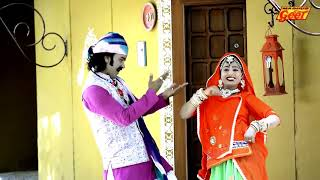 Navratri Special जोगणिया के नाचा   माताजी सुपरहिट DJ सांग   एक बार जरूर देखे   Rajasthani DJ Song