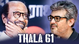 Will Ajith act with Rajini for 'Thala 61' producer? | Annaatthe, Thalaivar168, Valimai | Tamil News - 26-02-2020 Tamil Cinema News