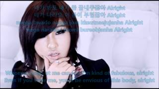 2NE1 - I Am the Best - Hangul, Romaja and English Lyrics