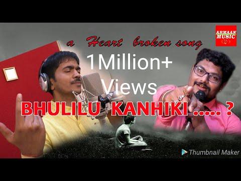 Bhulilu kahniki heart Broken Song by kumar bapi- Japani