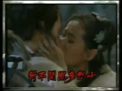 Heaven Sword And Dragon Saber 1994 2 Youtube
