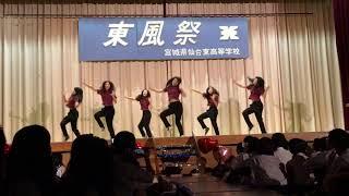 【BLACKPINK 붐바야 BOOMBAYA】文化祭 댄스 ダンス 東風祭