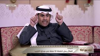 عبدالعزيز السويد : جماهير #الاتحاد تستحق العقوبة ، وكذلك لاعب #الهلال.