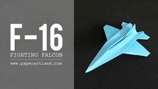 Paper Plane Test Flight - Fighting Falcon F-16