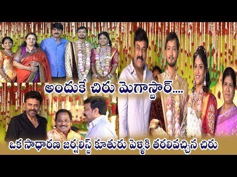 Chiranjeevi Greets Journalist Prabhu Daughter on Her Wedding Occasion