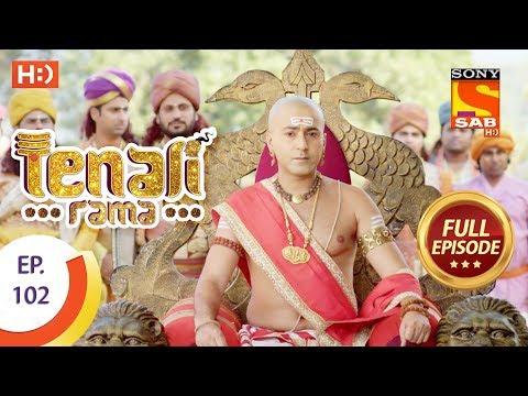 Tenali Rama - तेनाली रामा - Ep 102 - Full Episode - 27th November, 2017