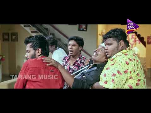 Choto Pila Ru Bada Pila Heigale 4 Sanga | Funny Odia Movie Scene | Tapori