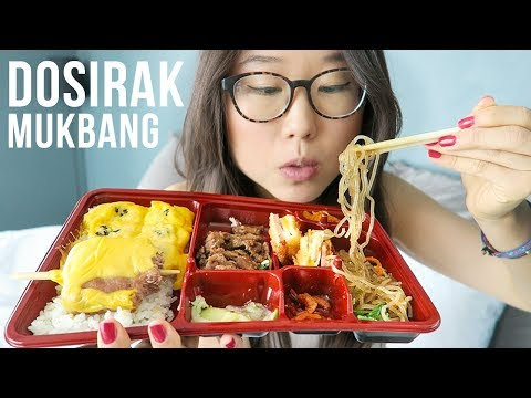 Korean Convenience Store Food ft Dosirak MUKBANG