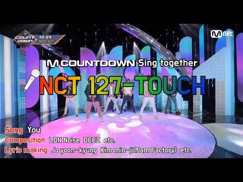 [MCD Sing Together] NCT 127 - TOUCH  Karaoke ver.